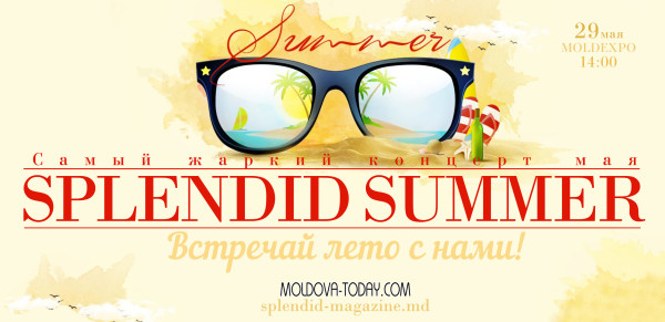 splendid summer RU MT